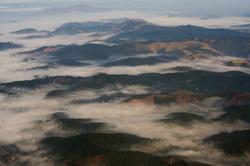 Aerial View Brazil